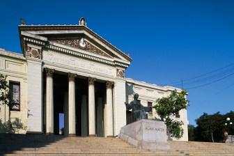 University of Havana, El Vedado, Havana