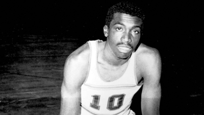 Hall of Fame Basketball