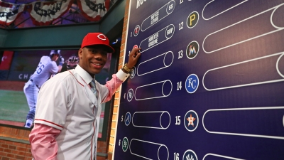 2017 Major League Baseball Draft