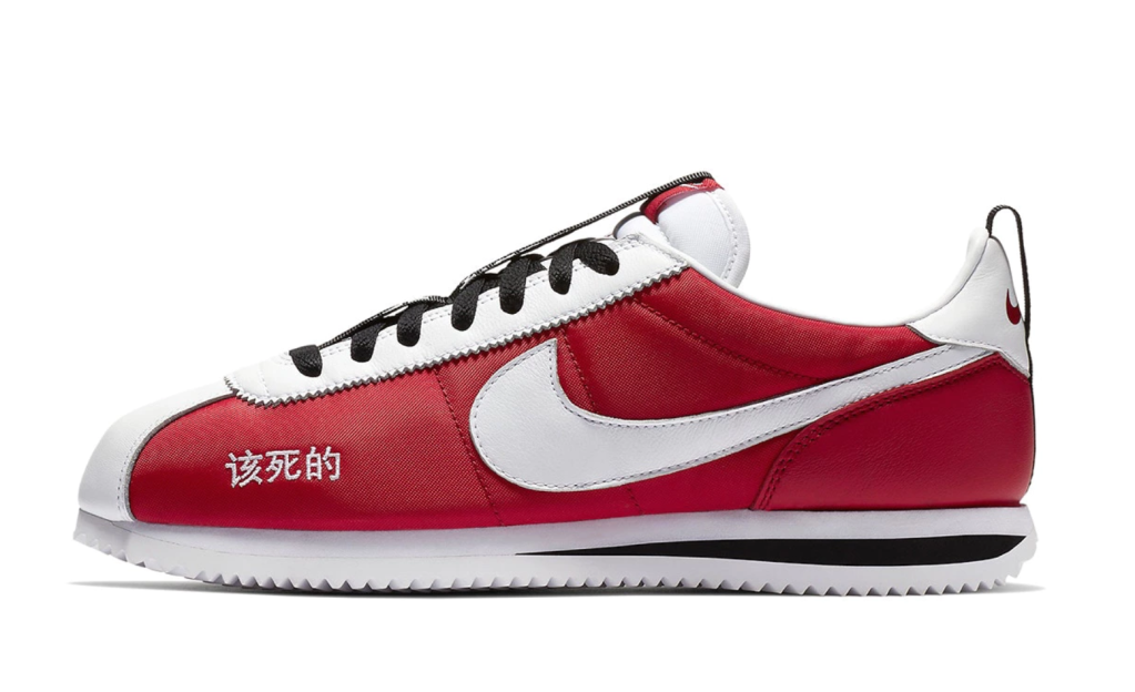 online store 99d4c 26bb8 The making of Kendrick Lamar s Nike Cortez Kenny II