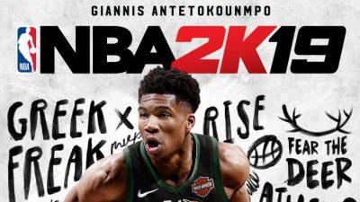 2KSWIN_NBA2K19_STD_AG_FOB_ESRB