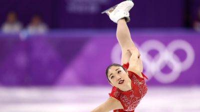 Figure Skating – Winter Olympics Day 14