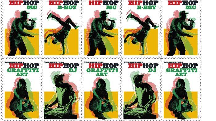 HipHop2020