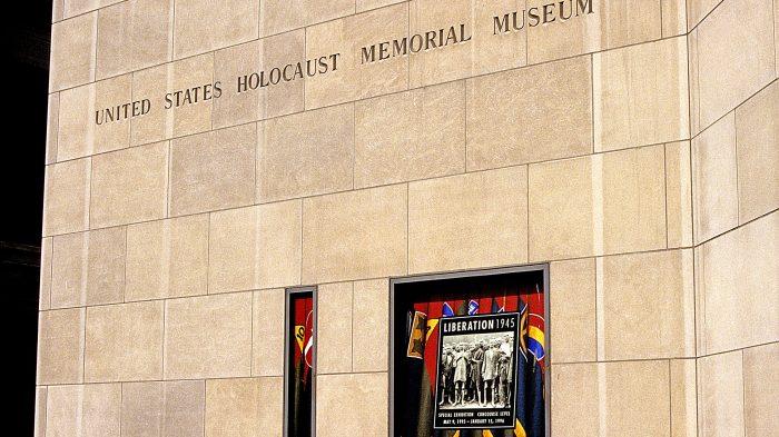 Facade, United States Holocaust Memorial Museum, Washington DC