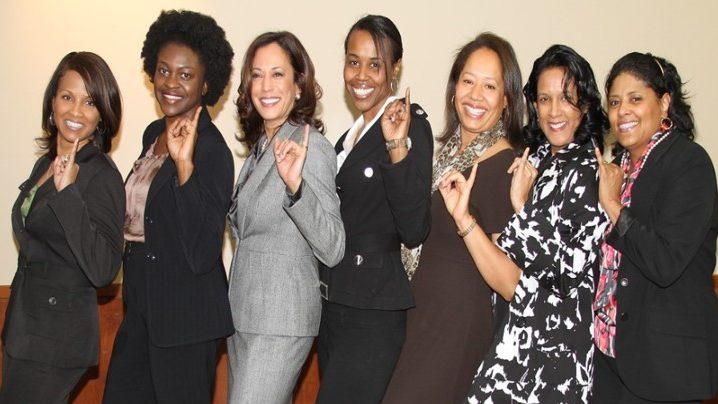 The Sisters Of Alpha Kappa Alpha Sorority Knew All Along That Kamala Harris Was A Winner